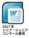 2017_js_con