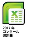 2017_task
