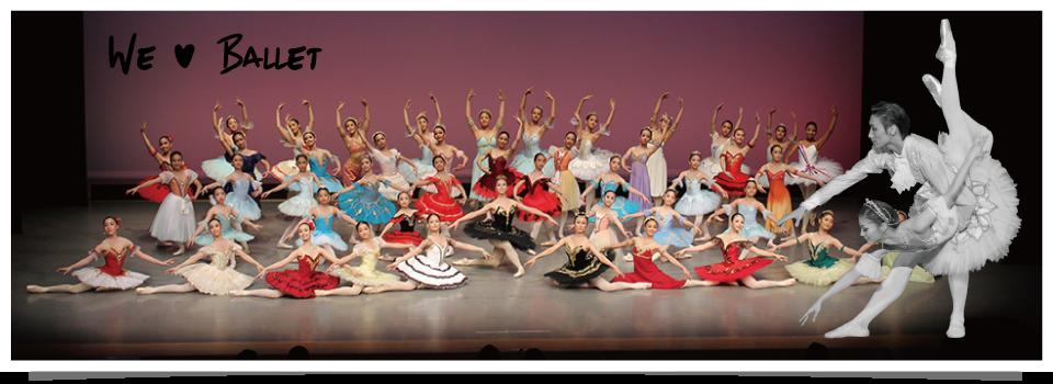 日本バレエ協会沖縄支部公式ホームページ